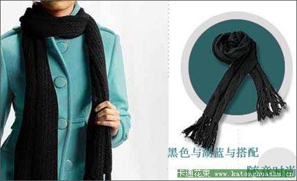 长围巾与衣服颜色如何搭配