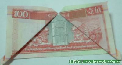 手工折纸教程之用纸币折戒指